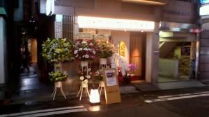 2011_11_07_18_22_11